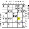 NHK杯のあの一局、もし二歩を打たなかったらどうなっていたか?~Part2:先崎学 vs 松尾歩戦~