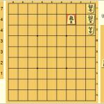詰将棋の特殊ルール ~2手変長~